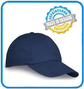 Темно синяя рекламная кепка пятиклинка ПРОМО