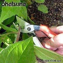 Секатор садовий Okatsune 101 (Японія), фото 3