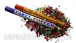 """Хлопушка """"Party Popper""""  50 см"""