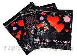 Фонарик желаний Сердце (красное+розовое)