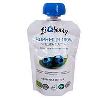 Черничная паста Liqberry 100 мл