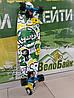 Лонгборд круізер дерев'яний 86*22 см SK-901 Zelart