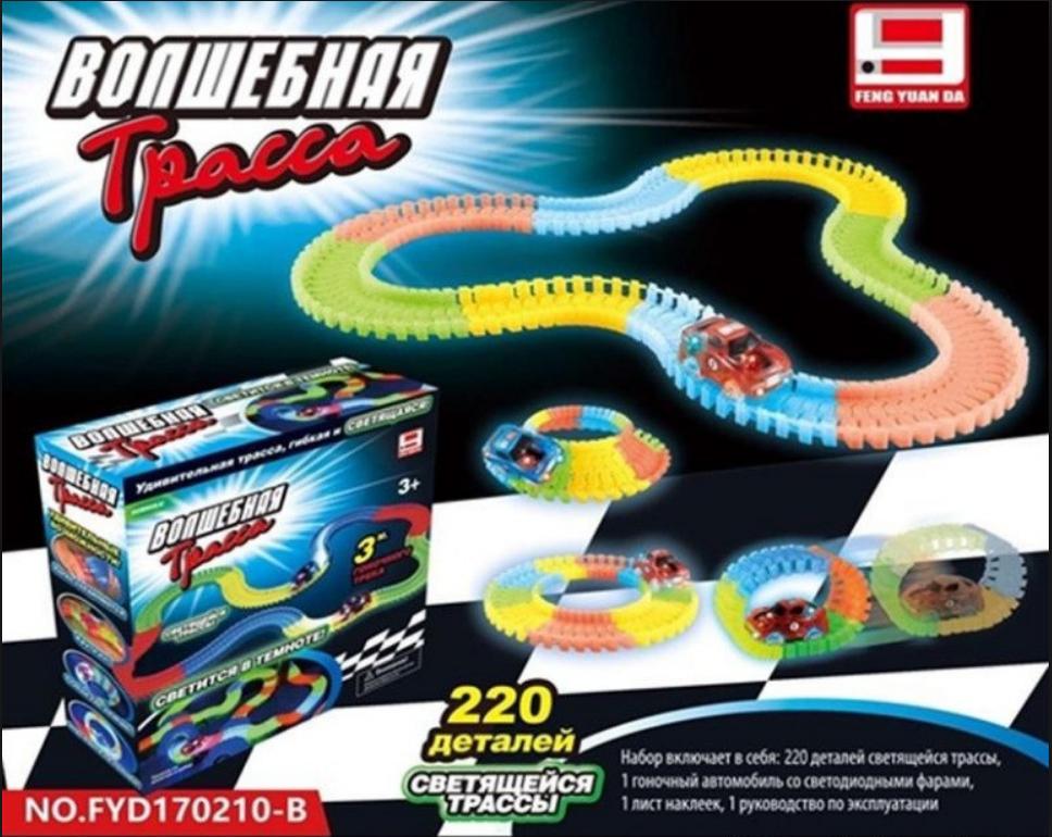 Гнучка світна гоночна траса Magic Track FYD 170205 B