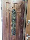 Двері вхідні для внутрішнього використання, фото 3