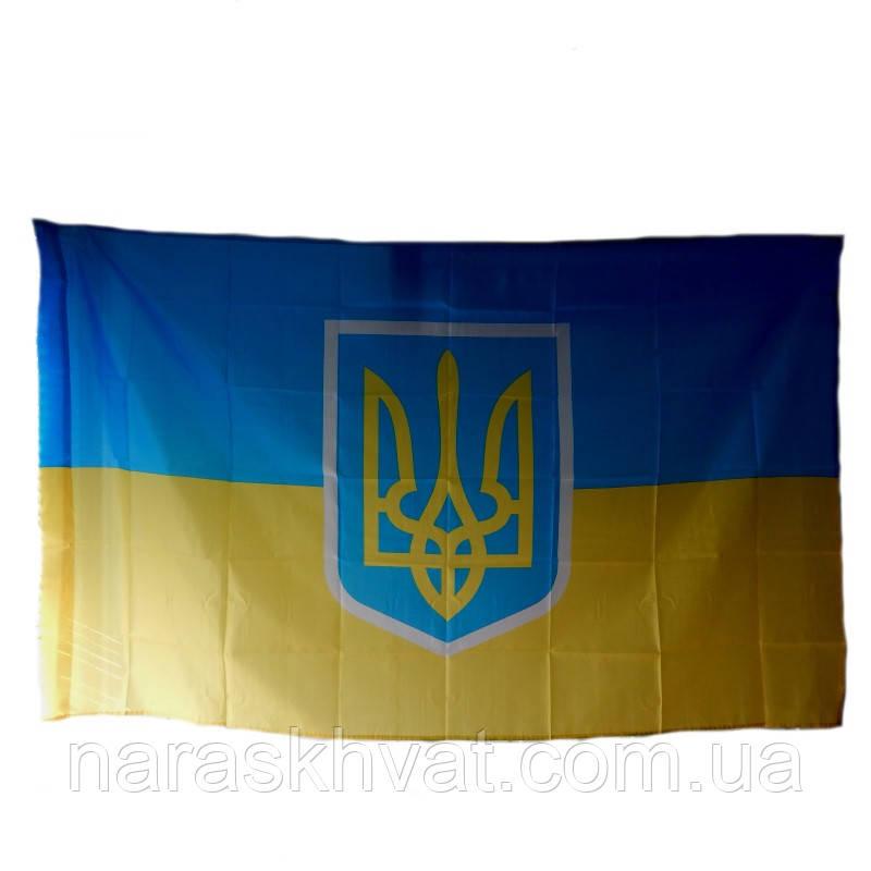Флаг Украина с гербом 150*90 см