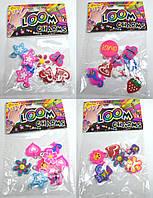 Шармики подвески для браслетов 4 упаковки по 8шт