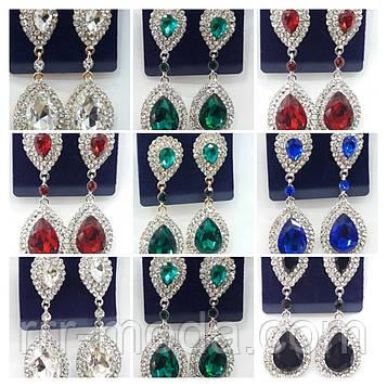794 Серьги капли из цветных кристаллов оптом. Нарядные длинные серьги.