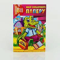 Гр Бумага цветная А4 8 листов КП-А4-8 (50)