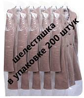 Чехлы для хранения и упаковки одежды полиэтиленовые толщина 15 микрон ширина 65 см (шелестяшка)
