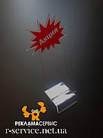 Підставка під телефон з акрилу для акцій