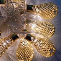 Гирлянда Груша Золото LED 20 (2-54)