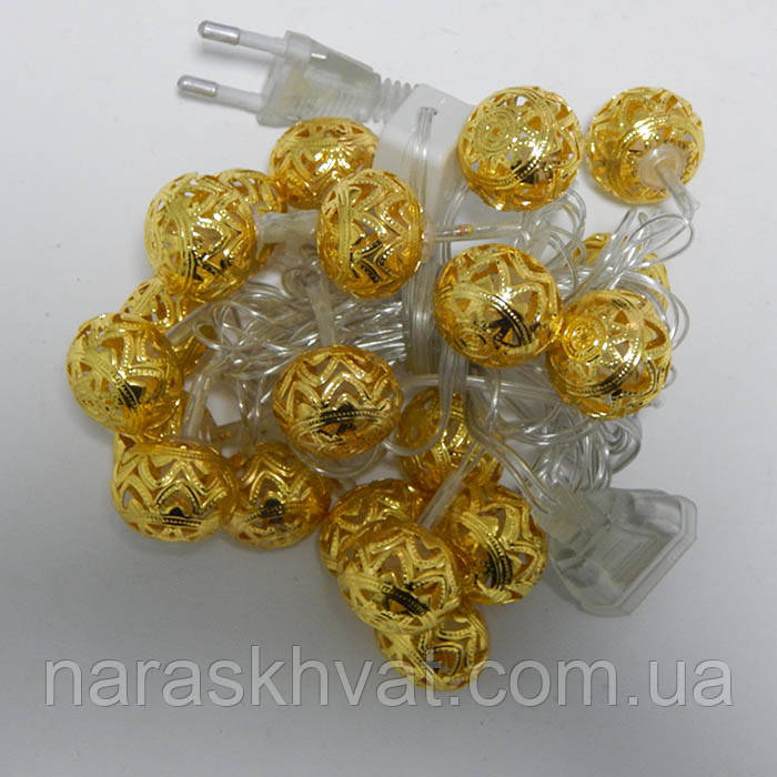 Гирлянда Сфера Золото LED 20 (105)