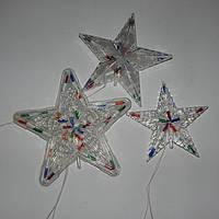 """Верхушка """"Звезда"""" на ёлку (1-70)"""