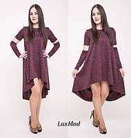 Платье с перчатками Пышное, очень красивое, бордо, фото 1
