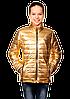Красивая куртка для девочки блестящая, фото 2