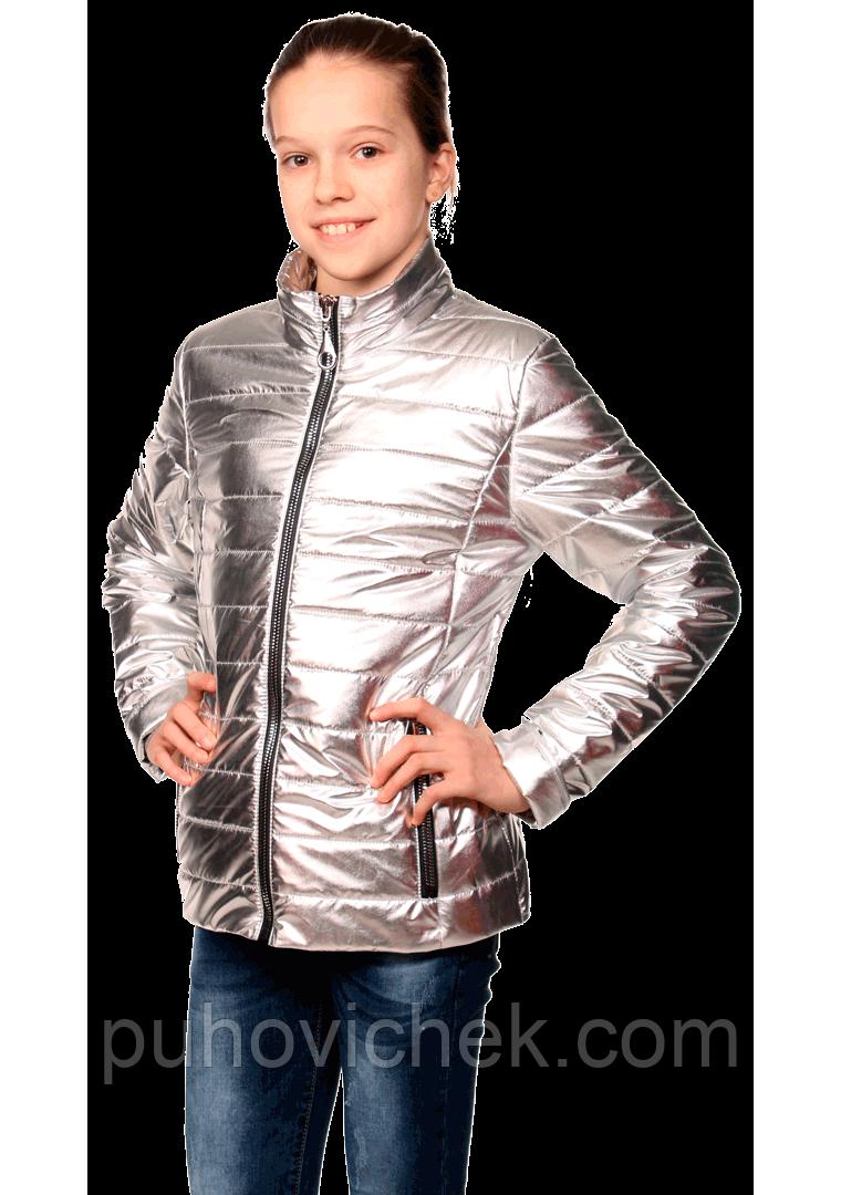 Блестящие курточки для девочек весенние