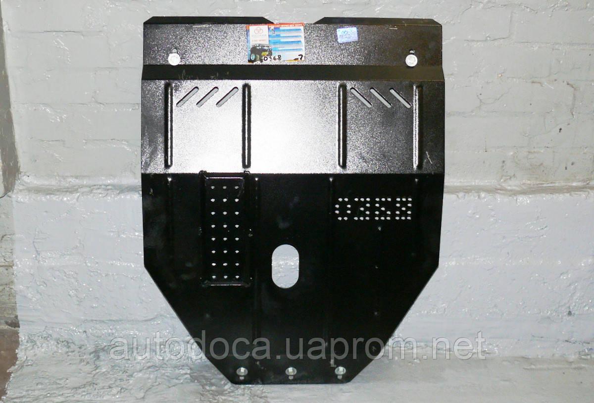 Защита картера двигателя и кпп Daewoo Nexia 2008-