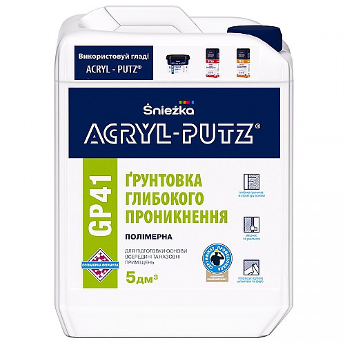 Грунтовка Глибокопроникна Акрил-Путц 10л
