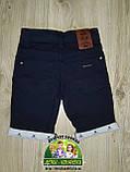 Темно-синие коттоновые шорты для мальчика, фото 3