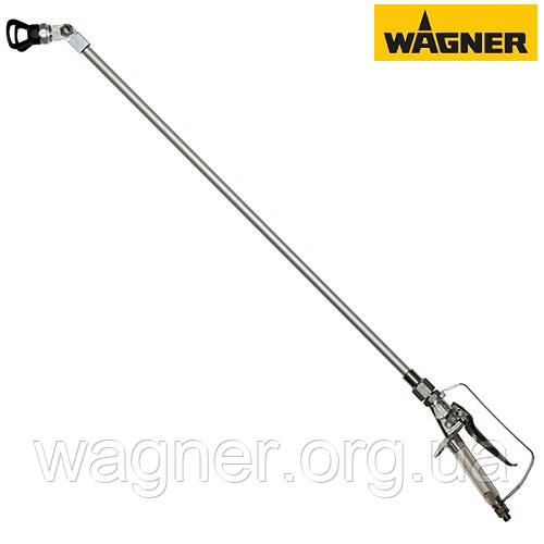 Прямой пистолет Wagner с удлинителем 120 см и поворотным шарниром