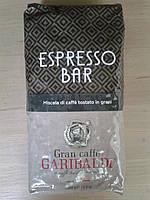 Зерновой кофе Garibaldi Espresso Bar 1 kg. - Италия