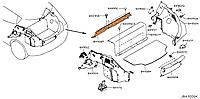 Накладка багажника передняя нижняя серая K - GRAY Nissan Leaf ZE0 (10-13) 84909-3NA0A
