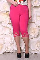 Капри Плетение розовый, фото 1