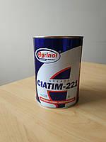 Термостойкая смазка Циатим-221 (ГОСТ 9433-80) банка 0,8 кг