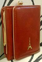 Маленький кошелек женский (коричневый), фото 1