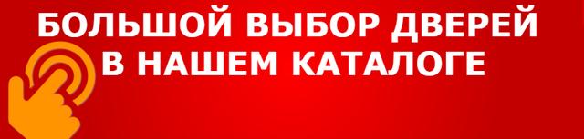 Very Dveri Входные двери с доставкой по Украине. «Вери Двери»