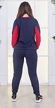 20b0bfedffbe Женский трикотажный спортивный костюм