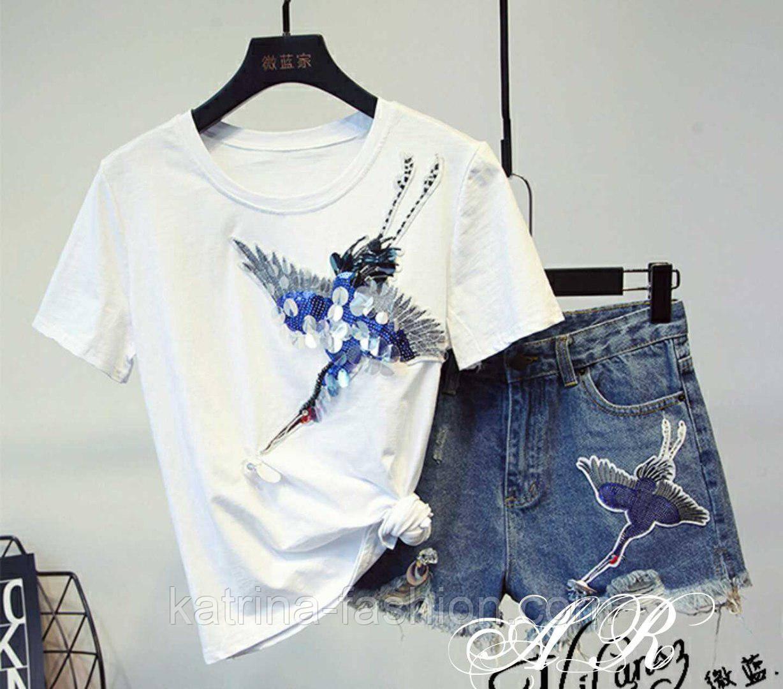 """Женский стильный костюм: белая футболка и джинсовые шорты """"Журавль"""""""