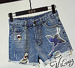 """Женский стильный костюм: белая футболка и джинсовые шорты """"Журавль"""", фото 5"""