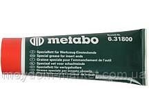 Смазка для буров Metabo 100мл (631800000)