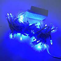 Гирлянда Нить Конус-рис LED 100, синий, белый провод