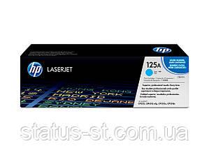Заправка картриджа HP 125A cyan CB541A для принтера LJ CM1312, CM1312nfi, CP1210, CP1215, CP1510