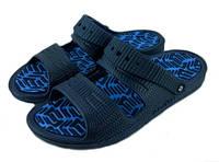 Тапочки на широкую ногу мужские Прогресс ЕВА, синие.