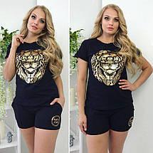 """Летний женский спортивный костюм """"LION"""" с золотым принтом (большие размеры), фото 2"""