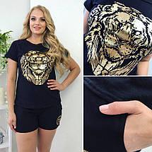 """Летний женский спортивный костюм """"LION"""" с золотым принтом (большие размеры), фото 3"""