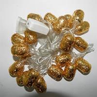 Гирлянда Бочонок Золото LED 20 мульти (1-101)