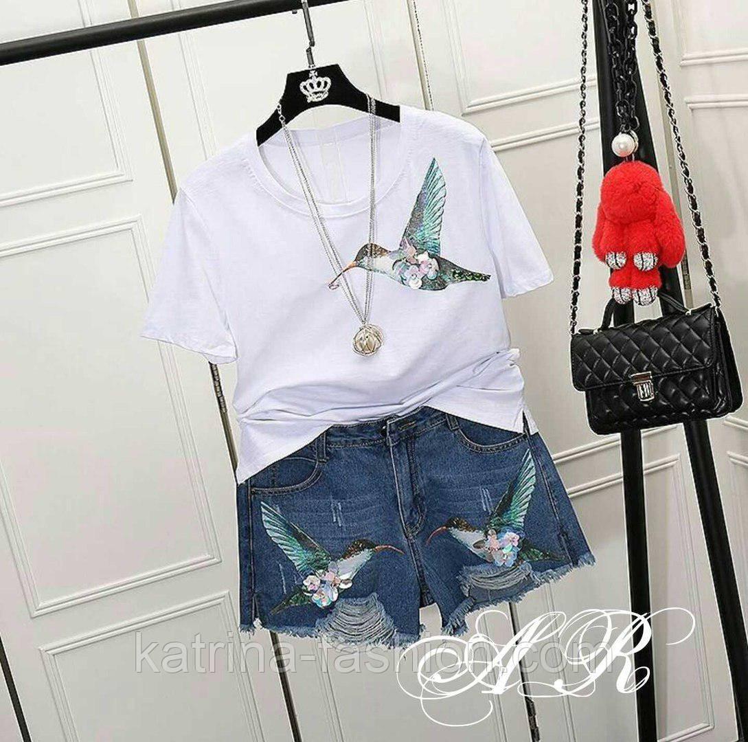 """Женский стильный костюм: белая футболка и джинсовые шорты """"Птица Колибри"""" (2 цвета)"""