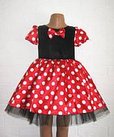 Детское нарядное платье для девочки, Минни