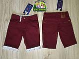 Летний костюм для мальчика: футболка Армани и бордовые шорты, фото 2
