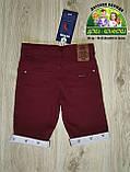 Летний костюм для мальчика: футболка Армани и бордовые шорты, фото 4