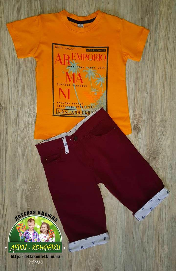 Летний костюм для мальчика: футболка Армани и бордовые шорты