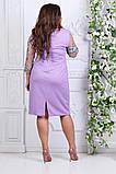 Шикарное женское платье,ткань креп металлик + гипюр, фото 4