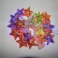 Гирлянда Звезда Золото LED 20 мульти