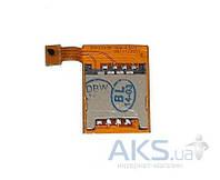 Шлейф для HTC Titan X310e / Sensation XL X315e с разъемом SIM карты Original