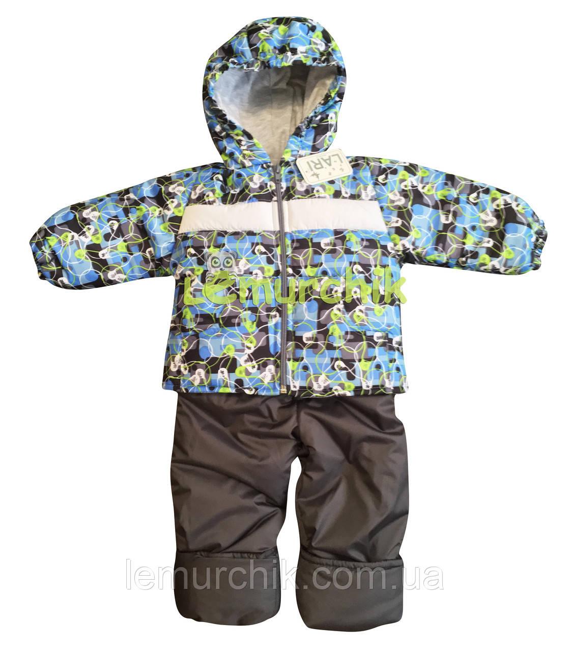 Комбінезон дитячий тканини холлофайбер (куртка+напівкомбінезон на бретелях) 68-74 р-р, Колір 2