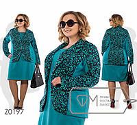 Женский комплект платье и пиджак  французский трикотаж, вставки - дайвинг Размеры: 56-58, 60-62
